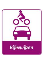 Module Rijbewijzen Heeft u bij Burgerzaken met de regels rondom rijbewijzen te maken? In deze module vindt u alle informatie met betrekking tot het rijbewijs, de rijvaardigheid en rijbevoegdheid. Inclusief de nieuwe regelgeving vanwege de integrale herziening van de Wegenverkeerswet. <br /><br />Deze module is onderdeel van de Collectie Overheid – Publieksdiensten.
